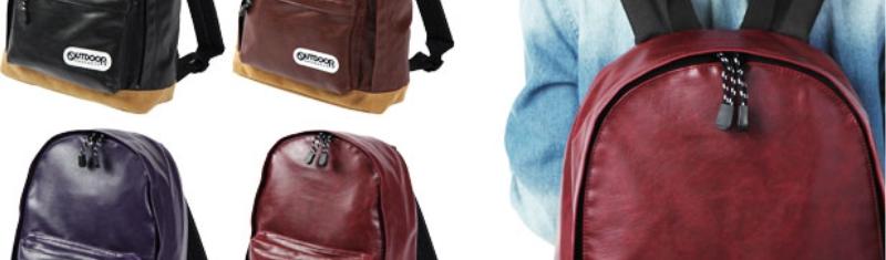 Tas Ransel Surabaya - yang anda pahami perkembangan model tas ransel b119a46569